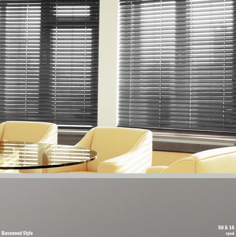 Baswood Style 50 Grey
