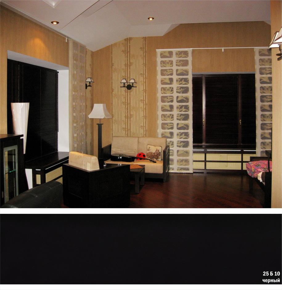 Baswood Style 25 Black