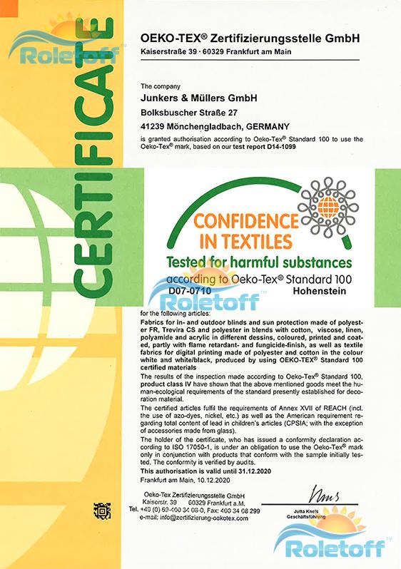 Сертификат качества и экологической безопасности