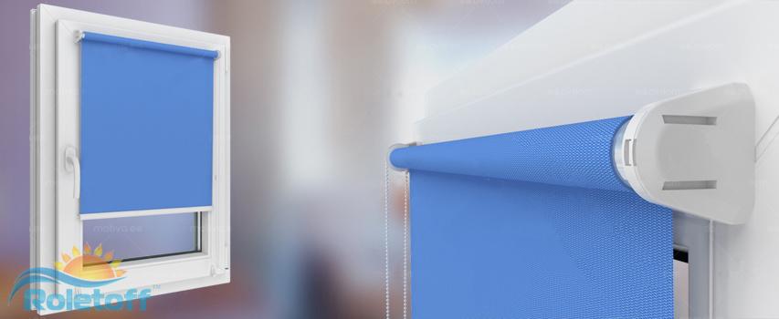 Відкриті тканинні ролети